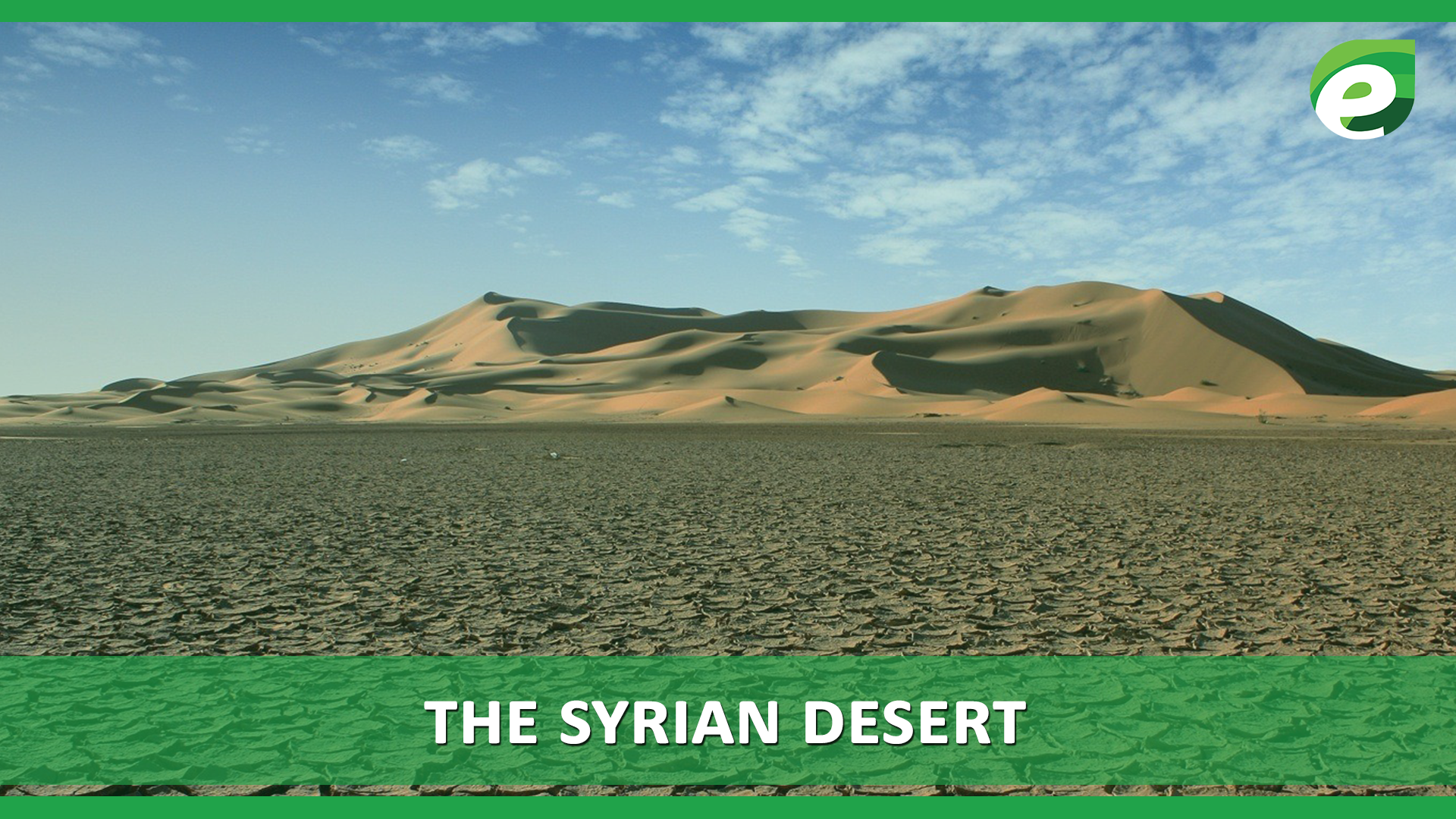 Hottest Deserts of the World- The Syrian Desert